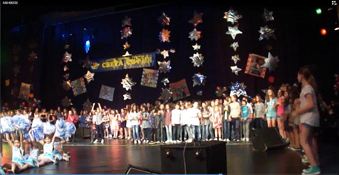 concert sveta sofia school