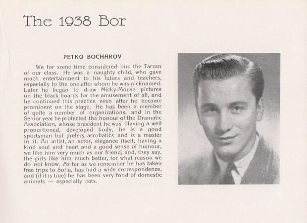 Yearbook 1938 източник: Американски колеж в София