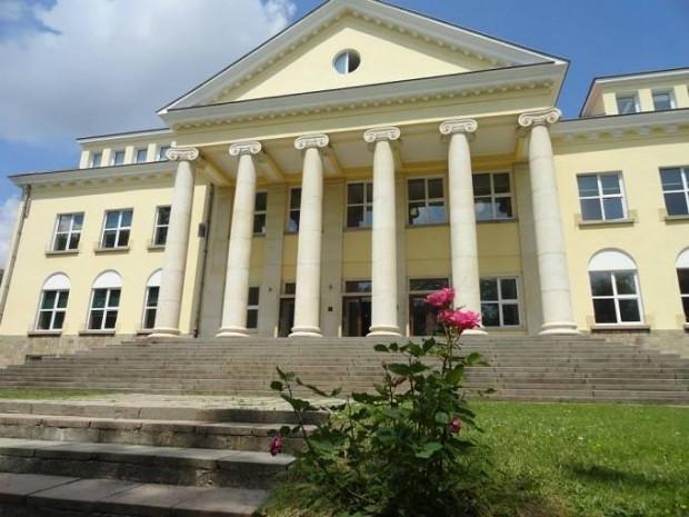 american college of sofia rozi
