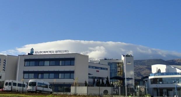 bulgarsko shkolo