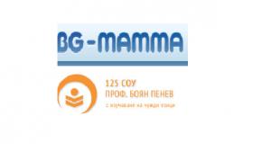 bg-mamma 125 sou