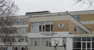 mg varna