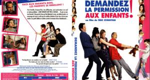 diktatura deca frenski film