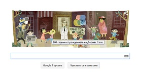 google doodle 28102014 0