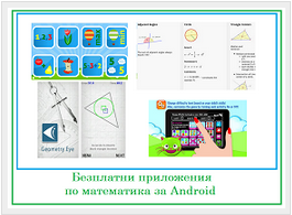kids android