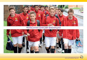 manchester united summerly 1 0 (1)