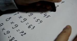 math umnojenie s 9