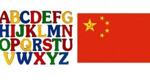 china english