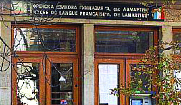 frenska gimnazia