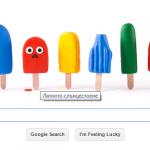 lyatno sluncestoene google doodle