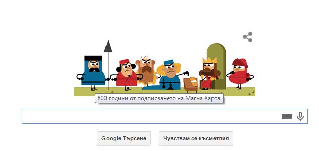 magna harta google doodle