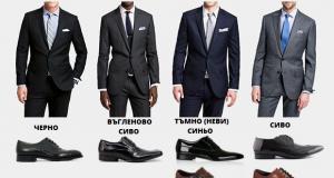suchetavene na obuvki s kostum muje 1