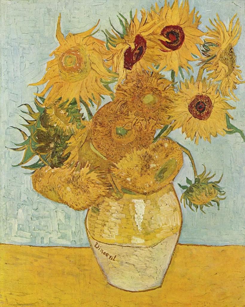 """""""Ваза с 12 слънчогледа"""", Винсент ван Гог"""