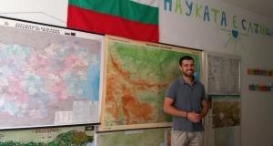 dimitar zhelev geograf