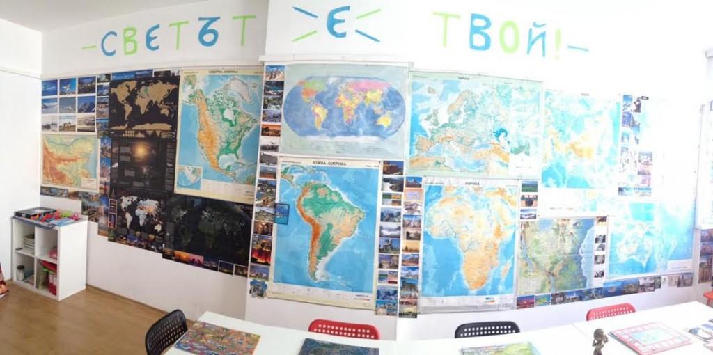 geograf1