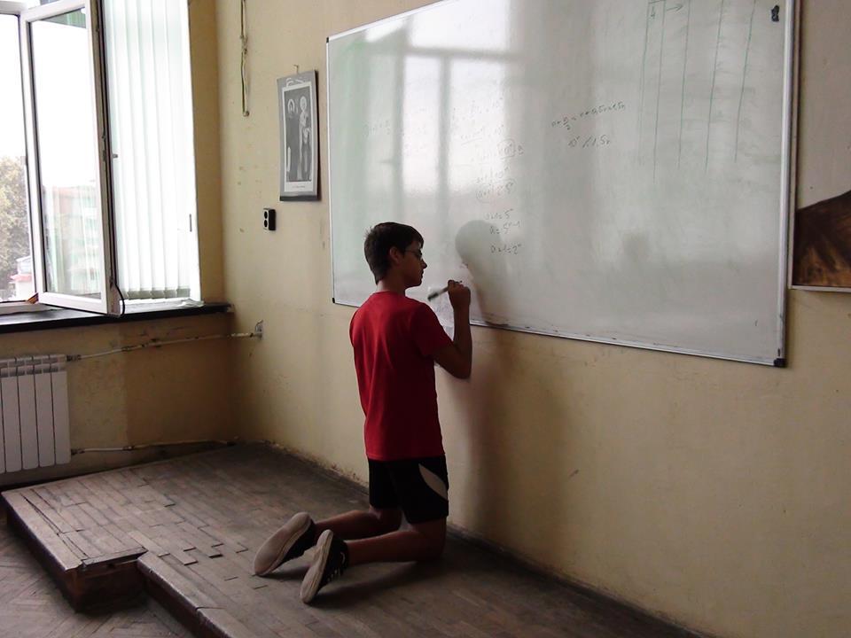 math boeve dinko radnev