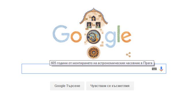 chasovnik praga google doodle