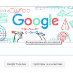 google doodle uchiteli