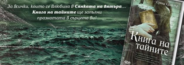 Book_990x350_01