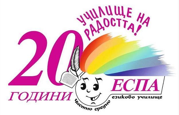 espa logo 1