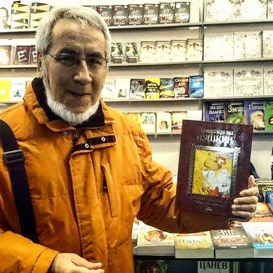 """Любомир Николов, прекрасен преводач и многообичан автор на приказки, с книгата """"Приказки на Пушкин"""""""