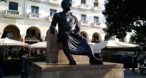 aristotel solun 2