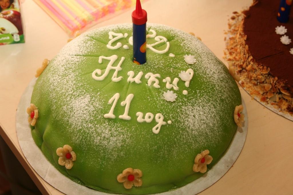 niki torta 11 g