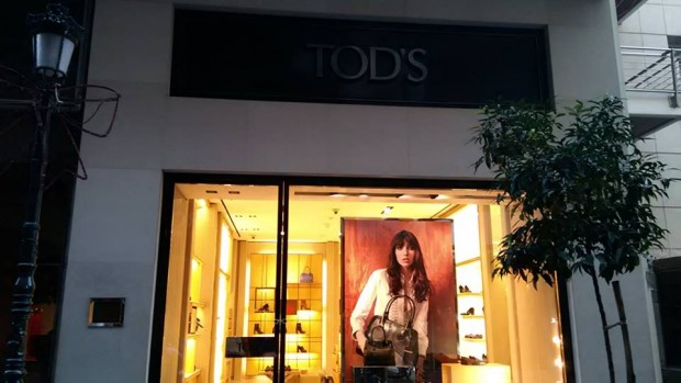 tods solun1