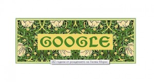 William Morris Google Doodle