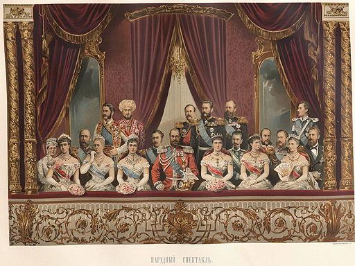 Александър III и семейството му  в Болшой театър през 1883 г.