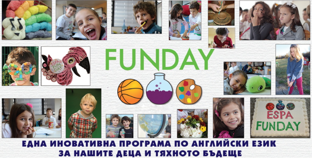 funday-danibon