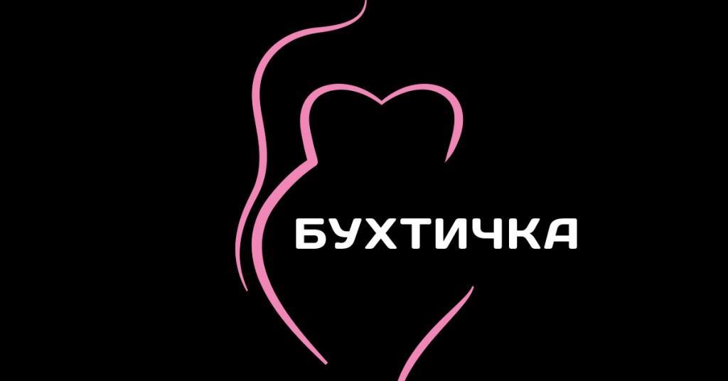 buchtichka 1