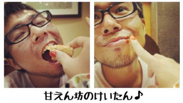japonski blogger 1
