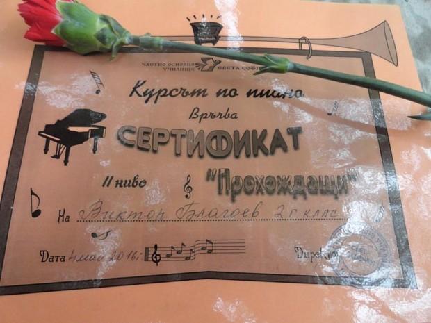 Piano viki 2016 14