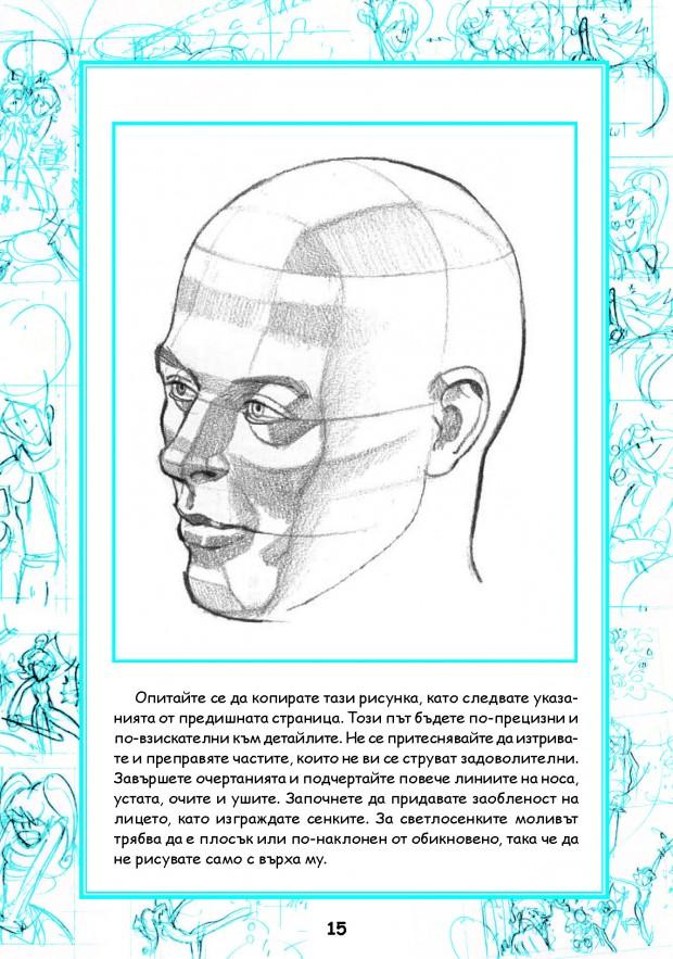 Pages from Narachnik_mlad_hidojnik_128_str-2_Page_2