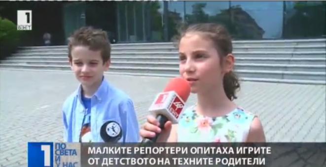 malkite reporteri 1062016 6