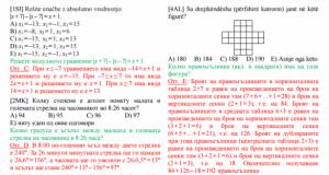 """""""30 задачи на 30 езика"""" (2016)"""