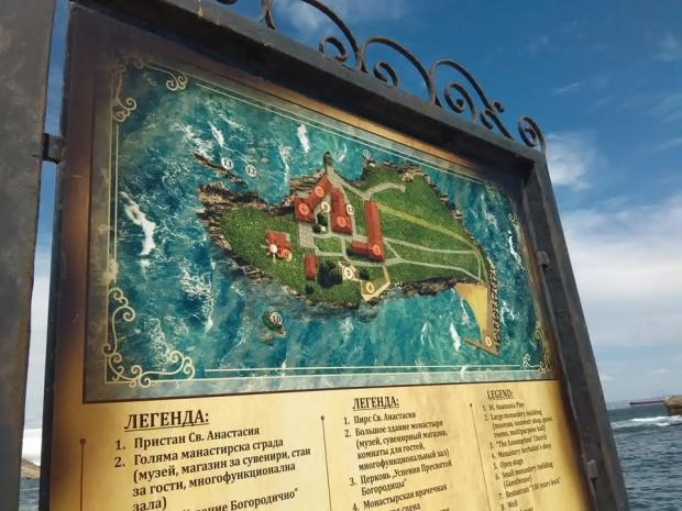 ostrov sveta anastasia burgas 2