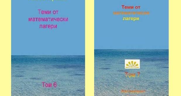 kortezov sbornici