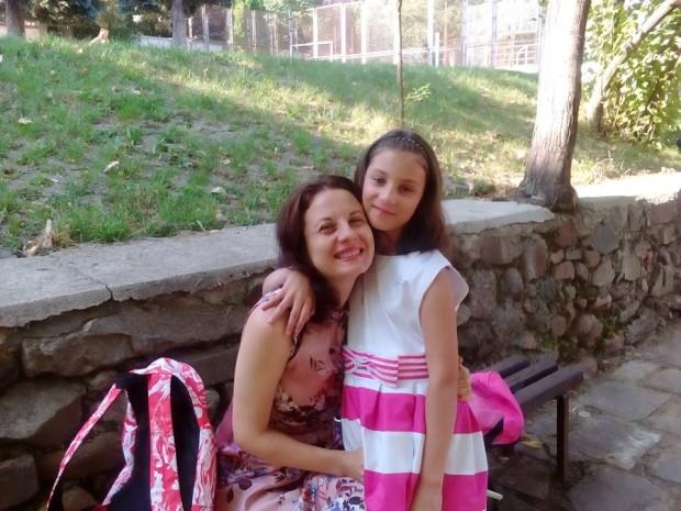 Биляна Бонева-Атанасова и Ирина Атанасова на 15 септ. 2016 г.