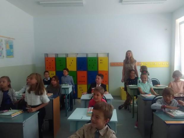 "3 ""г"" клас  15 септември 2016 г."