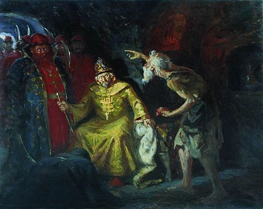 Иван Грозни с приближени (1903)