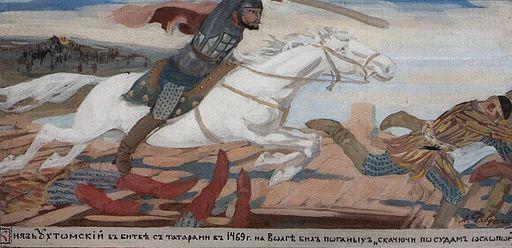 Княз Ухтомски в битка с татарите на Волга през 1469 година (1904)