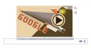 google-doodle-transsibirian