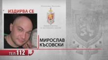 miroslav-kusovski-bnt