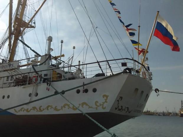 regata-14
