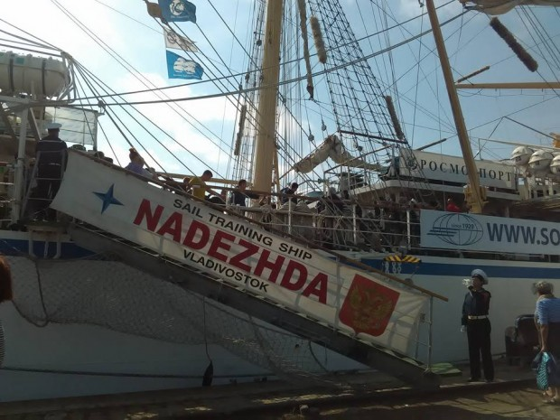 regata-40