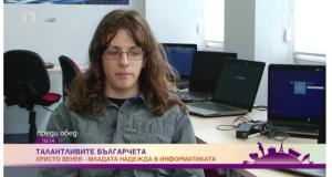 hristo-venev