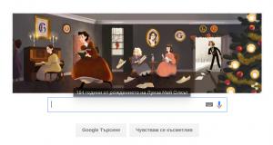 malki-jeni-google-doodle