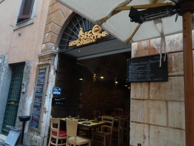rome-ulici-18